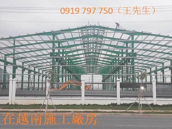 施工廠房, 在越南施工廠房